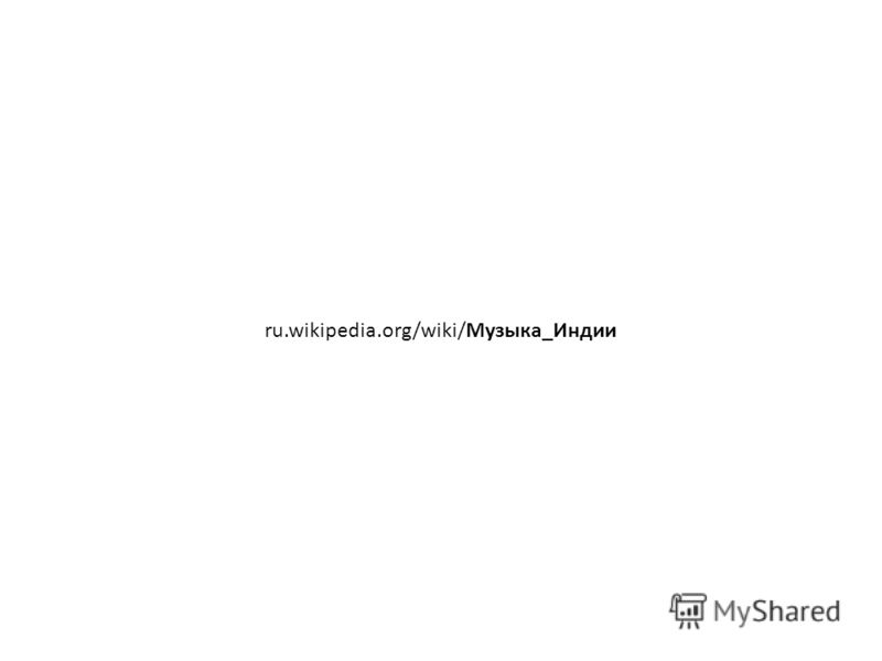 ru.wikipedia.org/wiki/Музыка_Индии