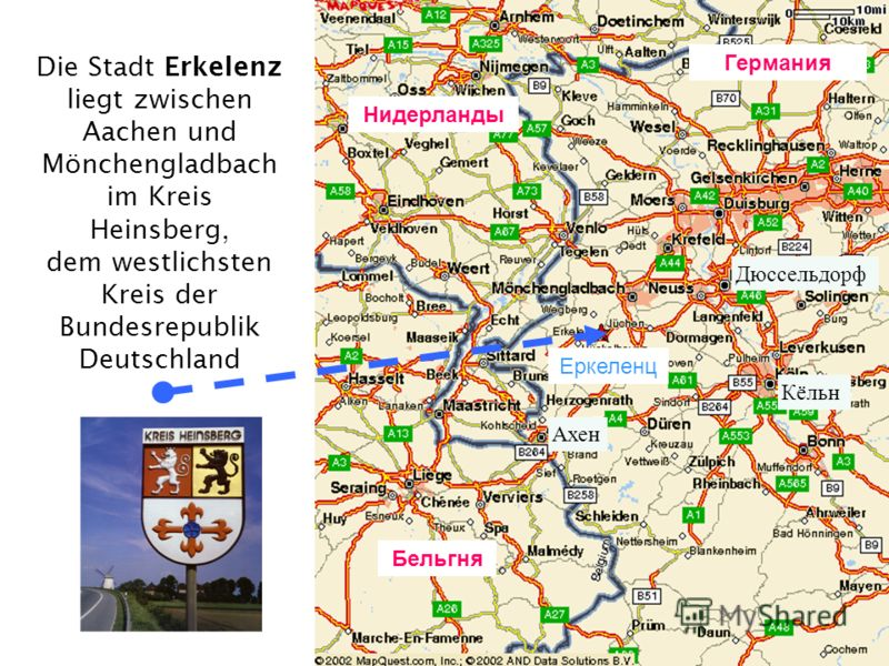 Die Stadt Erkelenz liegt zwischen Aachen und Mönchengladbach im Kreis Heinsberg, dem westlichsten Kreis der Bundesrepublik Deutschland Германия Нидерланды Бельгня Еркеленц Ахен Кёльн Дюссельдорф