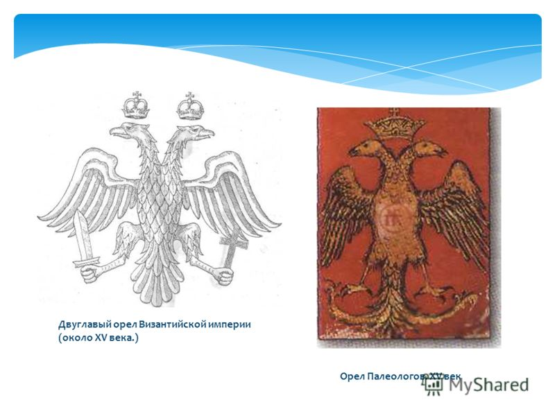 Наскальное изображение. Герб хеттских царей (XIII в. до н. э.)
