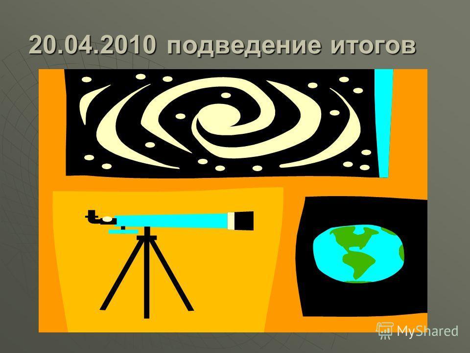 6. Рефлексия. 7. Домашнее задание (§ 42, §41 повт., упр.29 зад. 2, 9).