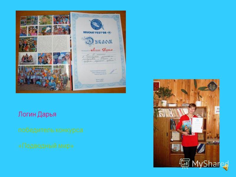 Участники в районном туристическом слете «Орленок» (3 место)