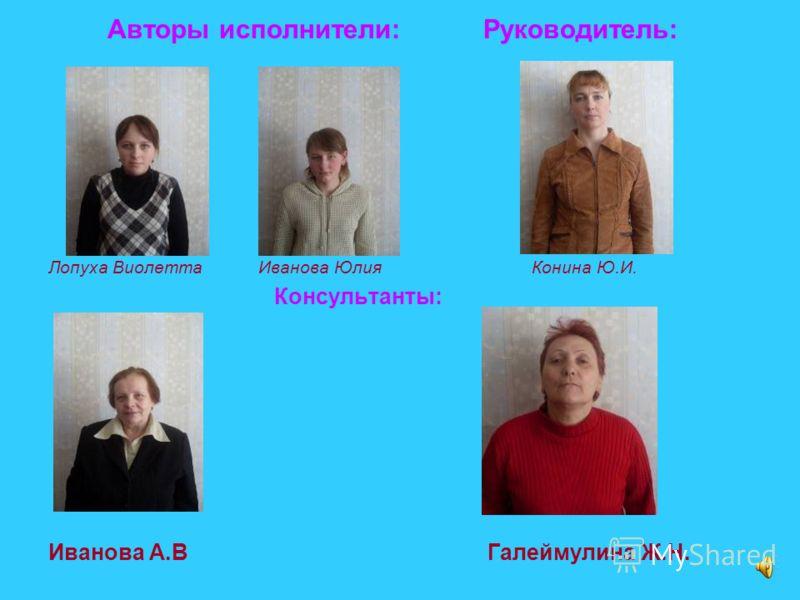 Логин Дарья победитель конкурса «Подводный мир»