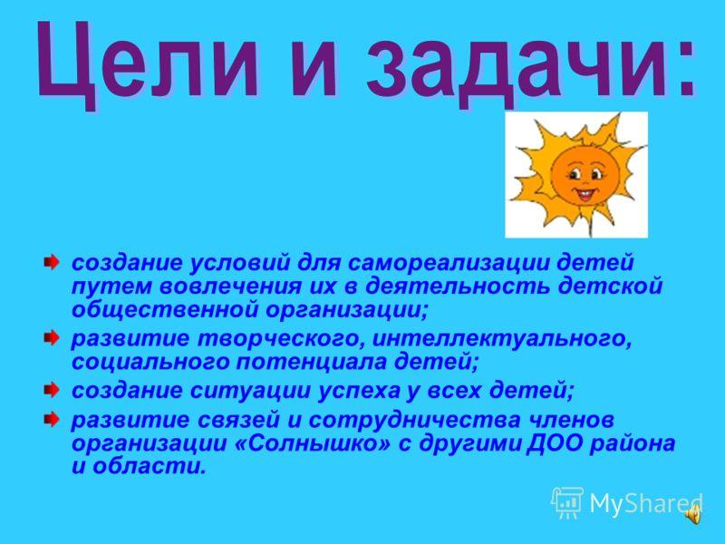 МОУ «Красненская средняя общеобразовательная школа»