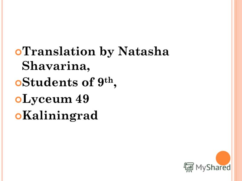Translation by Natasha Shavarina, Students of 9 th, Lyceum 49 Kaliningrad