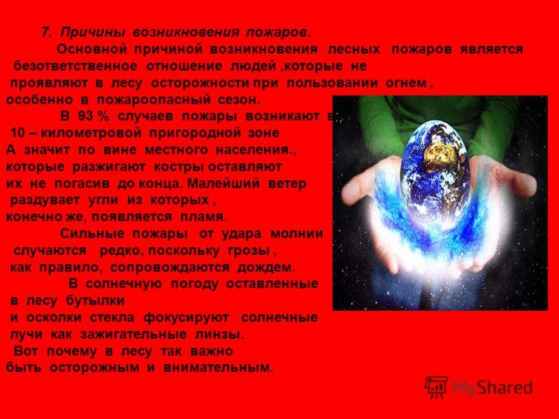 БОЛЬШОЙ ПЕСТРЫЙ ДЯТЕЛ - широко распространен по всей территории Томской области. В гнездовый период – леса с преобладанием лиственных пород особенно осины. Зимой тяготеет к хвойным, особенно сосновым лесам. Отличие: ГОЛОС: звонкое «чик-чик-чик», иног