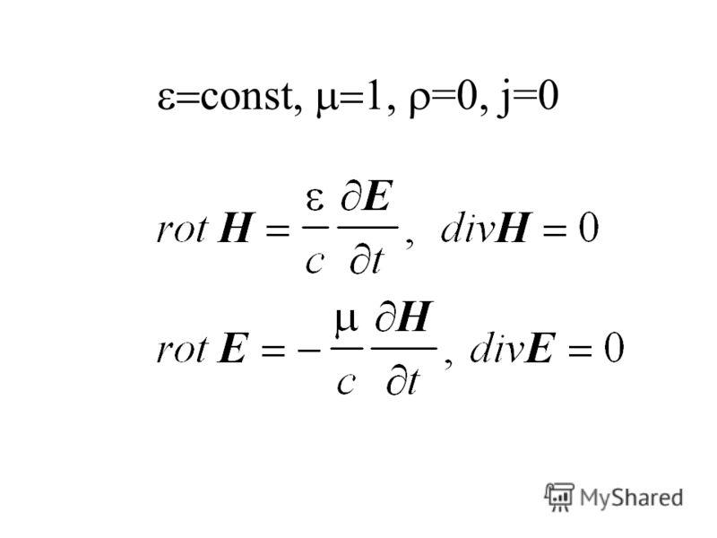 const, =0, j=0