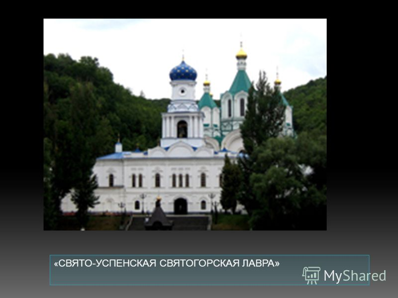 «ЗОЛОТЫЕ ВОРОТА», музей, филиал Национального заповедника «София Киевская»