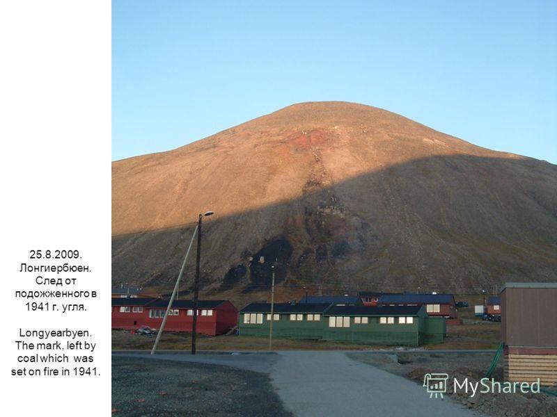 25.8.2009. Лонгиербюен. След от подожженного в 1941 г. угля. Longyearbyen. The mark, left by coal which was set on fire in 1941.