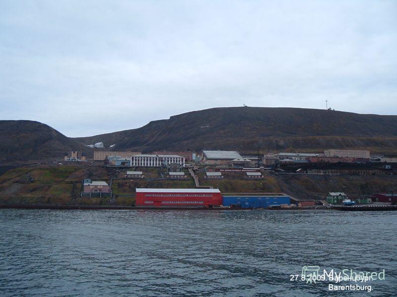 27.8.2009. Баренцбург. Barentsburg.