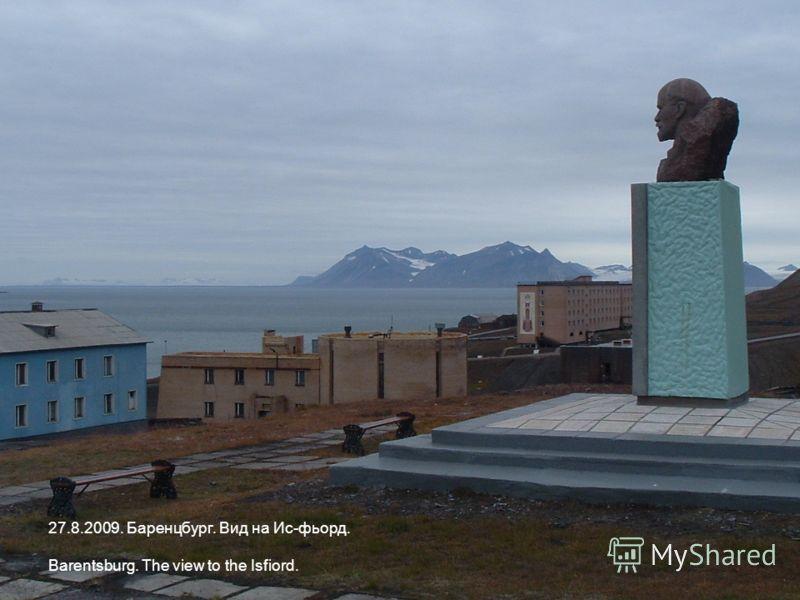 27.8.2009. Баренцбург. Вид на Ис-фьорд. Barentsburg. The view to the Isfiord.