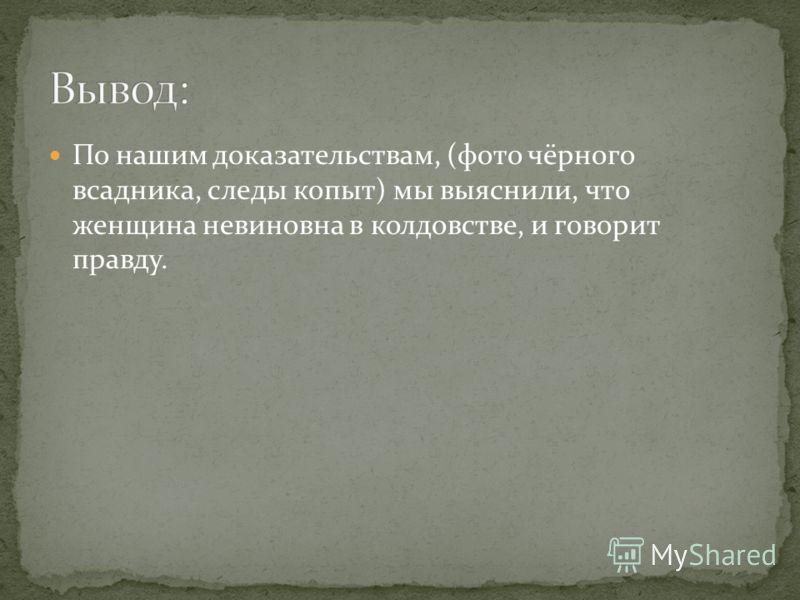 Квадрат «2/в»