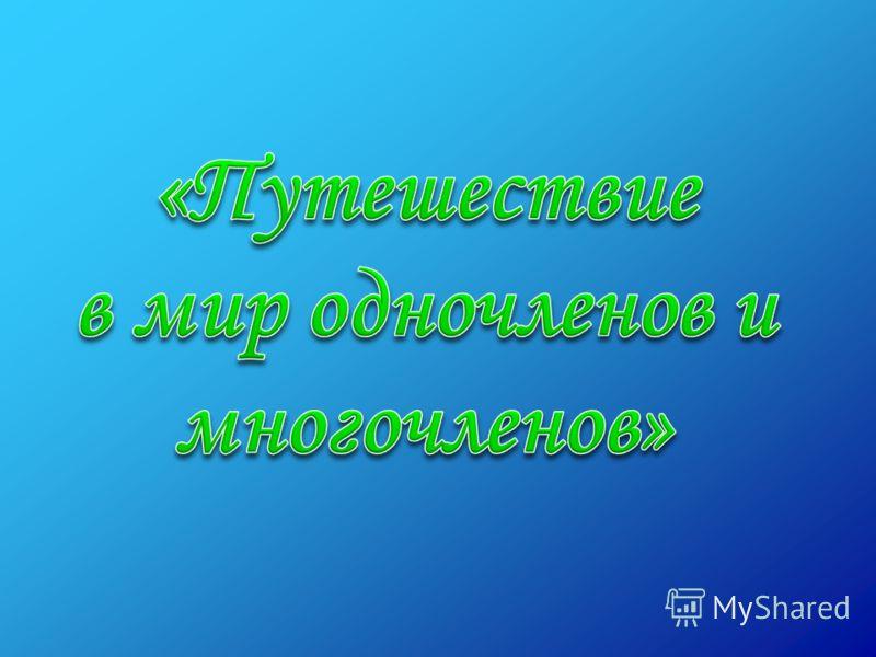 Выполнил: Конченко Кирилл Александрович