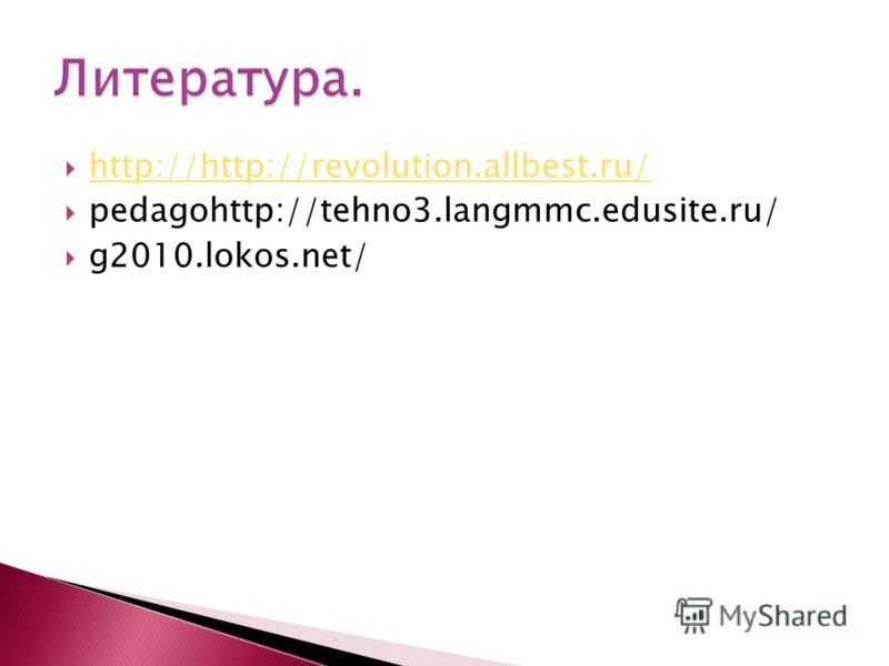 http://http://revolution.allbest.ru/ pedagohttp://tehno3.langmmc.edusite.ru/ g2010.lokos.net/