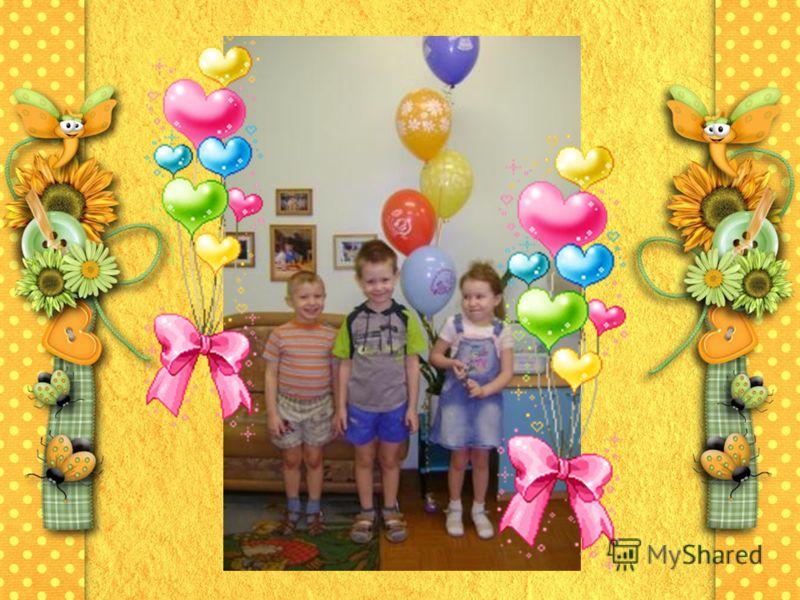 Песни дети поздравляют с днем рождения