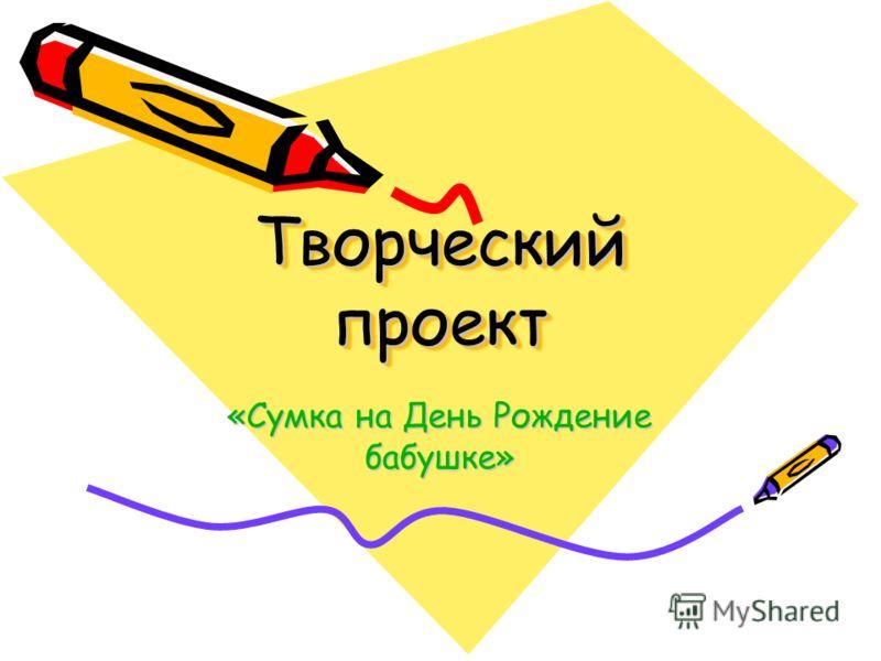 Учитель технологии прокошина