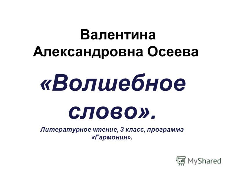 Манга такой же как ты читать на русском 26 глава