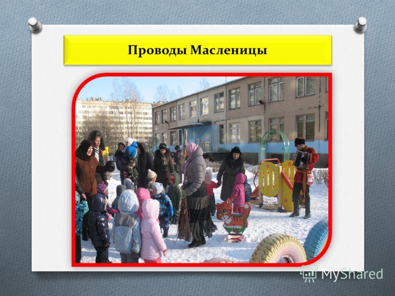 Алые паруса санкт-петербург 2016 программа праздника