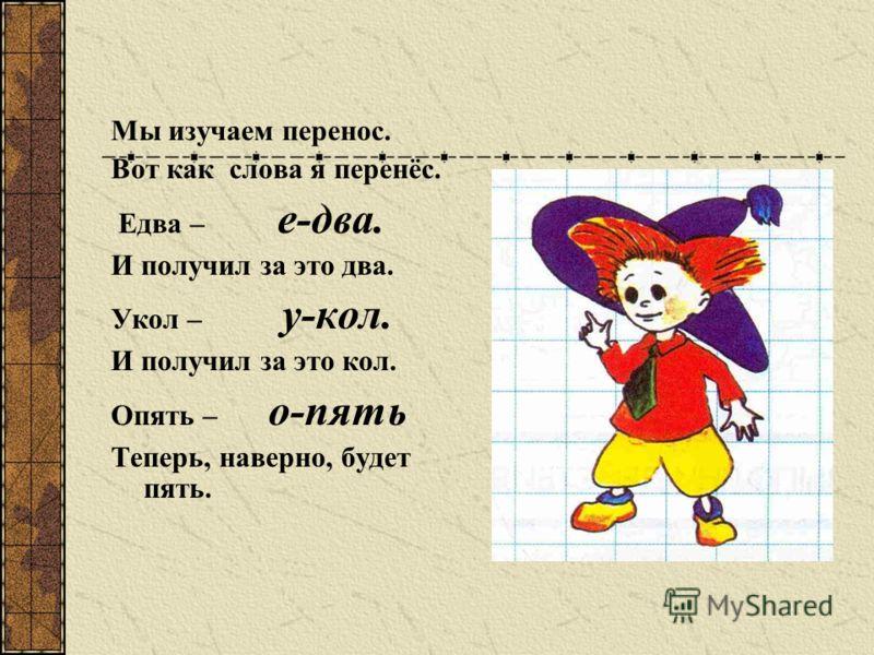 Перенос Гаметы В Фаллопиеву Трубу