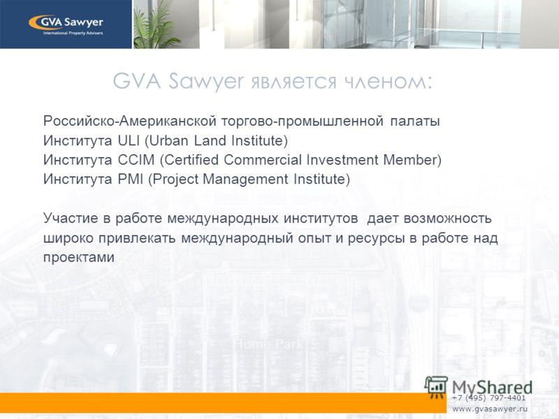 +7 (495) 797-4401 www.gvasawyer.ru GVA Sawyer является членом: Российско-Американской торгово-промышленной палаты Института ULI (Urban Land Institute) Института CCIM (Certified Commercial Investment Member) Института PMI (Project Management Institute