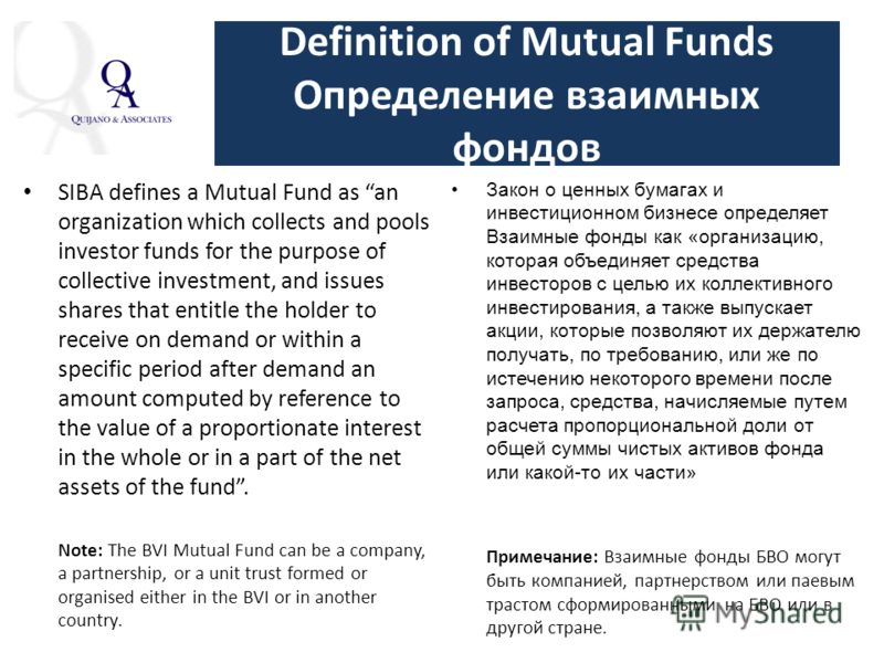SIBA defines a Mutual Fund as an organization which collects and pools investor funds for the purpose of collective investment, and issues shares that entitle the holder to receive on demand or within a specific period after demand an amount computed