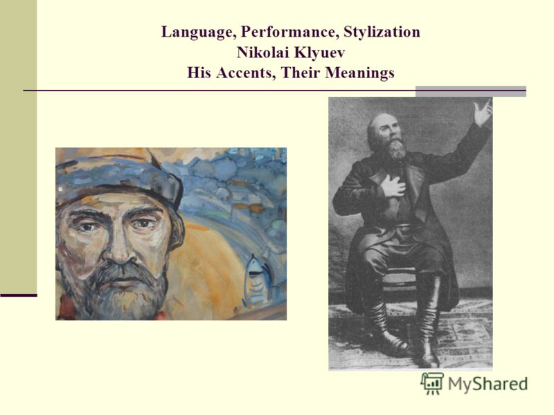 Language, Performance, Stylization Nikolai Klyuev His Accents, Their Meanings