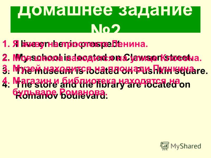 Где находится «Фрайдис»? На Кутузовск ом проспект е Кутузовский проспект