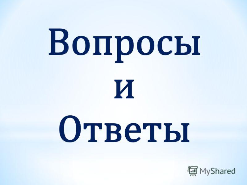 Для этого необходимы следующие документы: украинский паспорт идентификационный код ISIC
