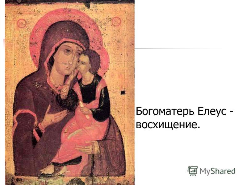 Календарные обряды и праздники руси