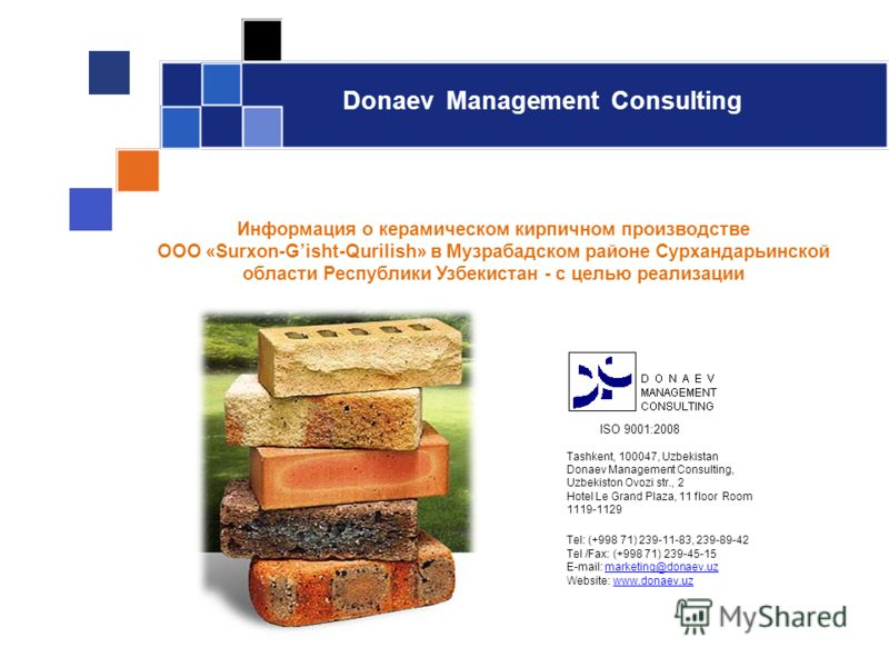 Donaev Management Consulting Tashkent, 100047, Uzbekistan Donaev Management Consulting, Uzbekiston Ovozi str., 2 Hotel Le Grand Plaza, 11 floor Room 1119-1129 Tel: (+998 71) 239-11-83, 239-89-42 Tel /Fax: (+998 71) 239-45-15 E-mail: marketing@donaev.