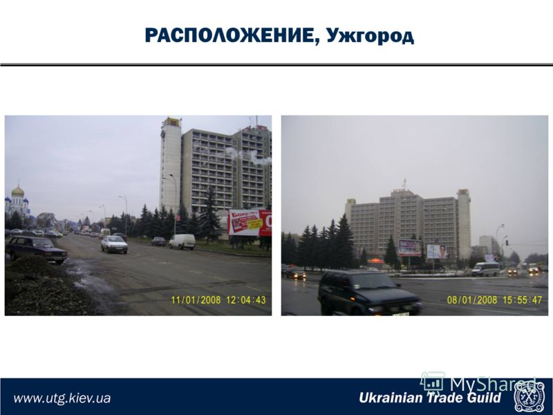 РАСПОЛОЖЕНИЕ, Ужгород