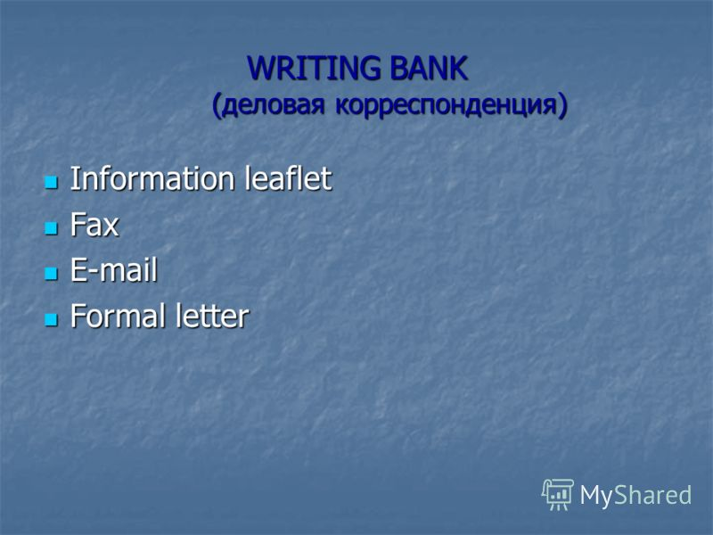 WRITING BANK (деловая корреспонденция) Information leaflet Information leaflet Fax Fax E-mail E-mail Formal letter Formal letter