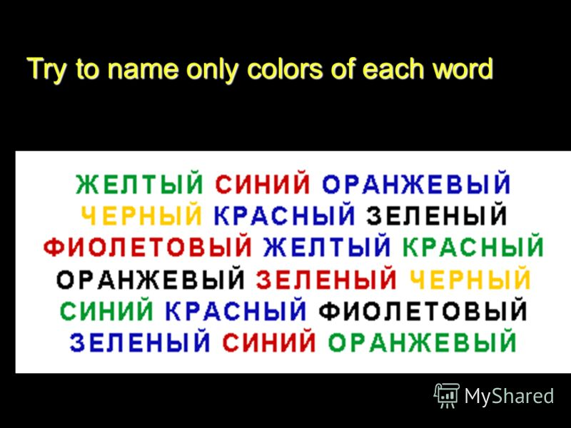 Try to name only colors of each word