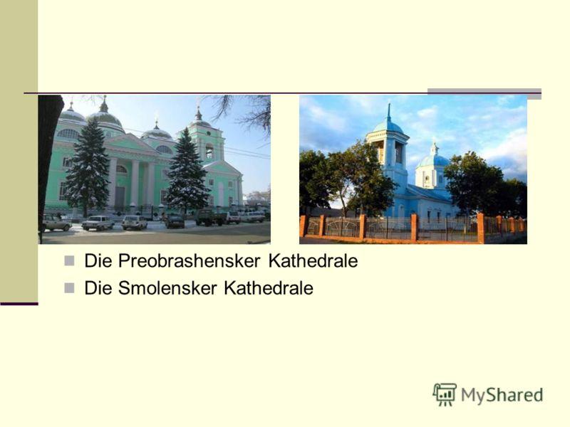 Die Preobrashensker Kathedrale Die Smolensker Kathedrale