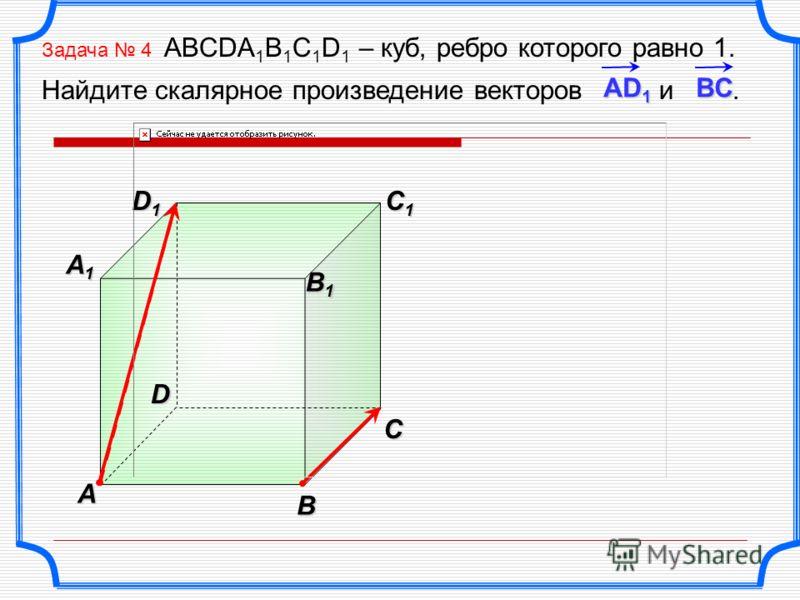 1041 1041 а)aв б)aв aв в) Закрепление