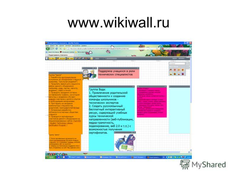 www.wikiwall.ru