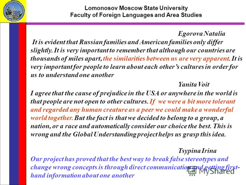 Lomonosov Moscow State University Faculty of Foreign Languages and Area Studies Egorova Natalia It is evident that Russian families and American families only differ slightly. It is very important to remember that although our countries are thousands