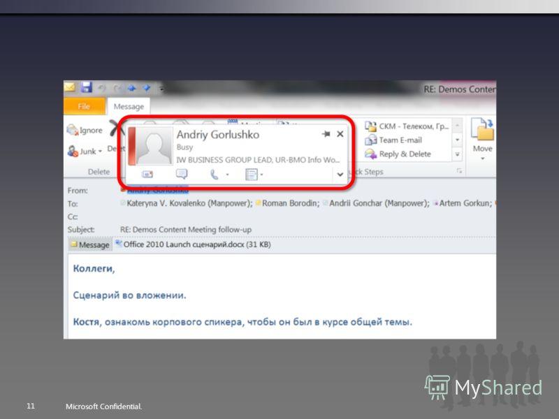Microsoft Confidential. 11