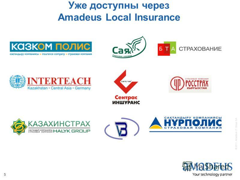 © 2011 Amadeus IT Group SA Уже доступны через Amadeus Local Insurance 5