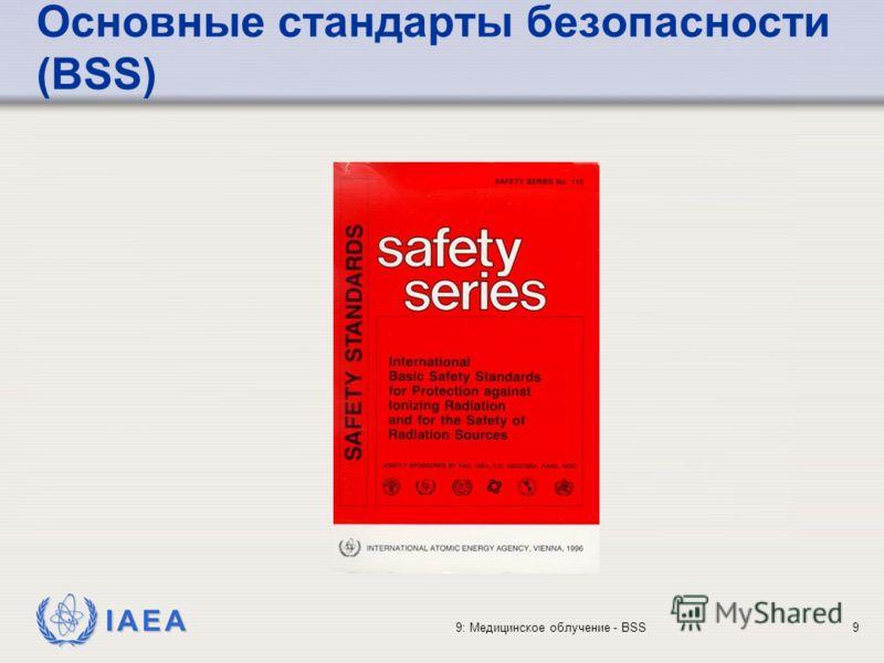 IAEA 9: Медицинское облучение - BSS9 Основные стандарты безопасности (BSS)