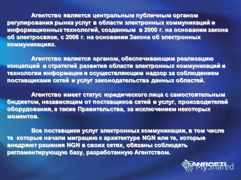 Агентство является центральным публичным органом регулирования рынка услуг в области электронных коммуникаций и информационных технологий, созданным в 2000 г. на основании закона об электросвязи, с 2008 г. на основании Закона об электронных коммуника