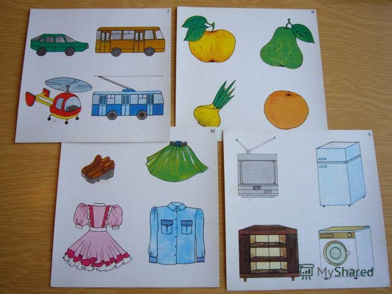 игры для знакомства учителя с первоклассниками