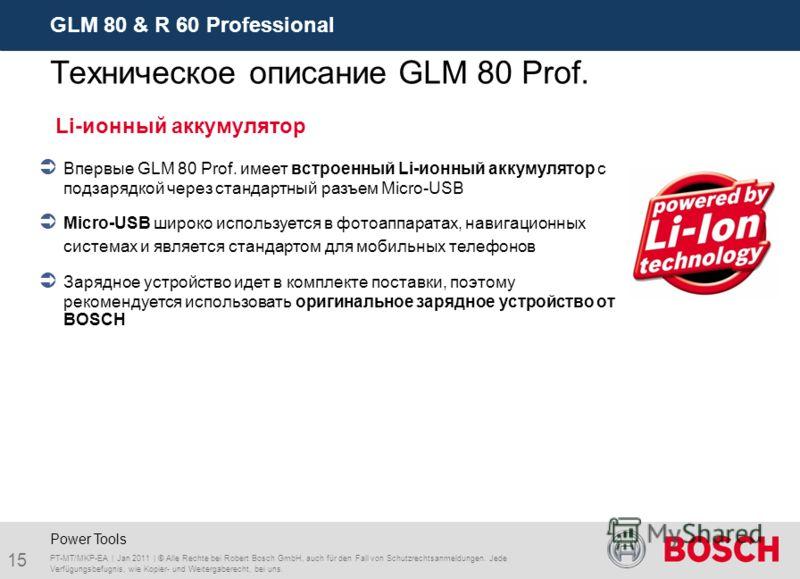 GLM 80 & R 60 Professional 15 PT-MT/MKP-EA | Jan 2011 | © Alle Rechte bei Robert Bosch GmbH, auch für den Fall von Schutzrechtsanmeldungen. Jede Verfügungsbefugnis, wie Kopier- und Weitergaberecht, bei uns. Power Tools Впервые GLM 80 Prof. имеет встр