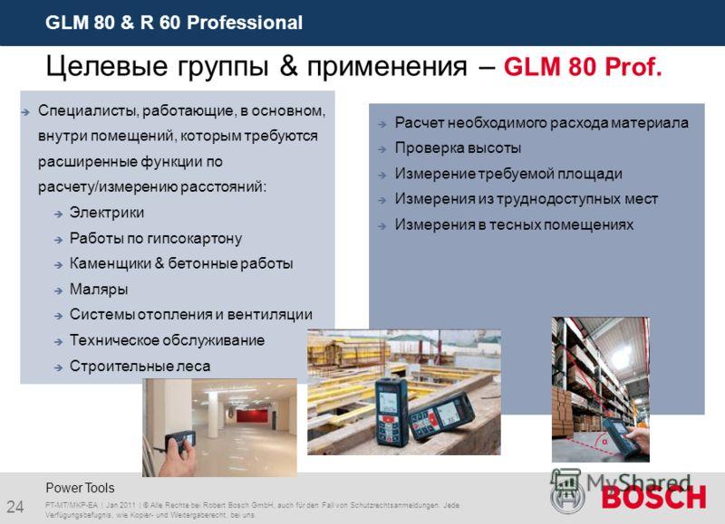 GLM 80 & R 60 Professional 24 PT-MT/MKP-EA | Jan 2011 | © Alle Rechte bei Robert Bosch GmbH, auch für den Fall von Schutzrechtsanmeldungen. Jede Verfügungsbefugnis, wie Kopier- und Weitergaberecht, bei uns. Power Tools Целевые группы & применения – G