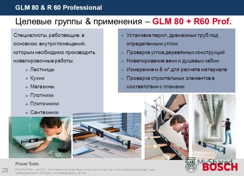 GLM 80 & R 60 Professional 25 PT-MT/MKP-EA | Jan 2011 | © Alle Rechte bei Robert Bosch GmbH, auch für den Fall von Schutzrechtsanmeldungen. Jede Verfügungsbefugnis, wie Kopier- und Weitergaberecht, bei uns. Power Tools Специалисты, работающие, в осно