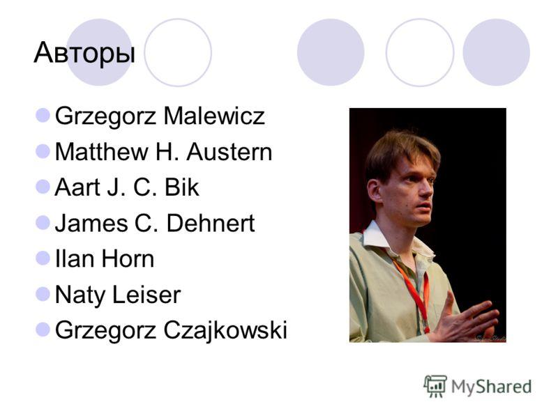 Авторы Grzegorz Malewicz Matthew H. Austern Aart J. C. Bik James C. Dehnert Ilan Horn Naty Leiser Grzegorz Czajkowski