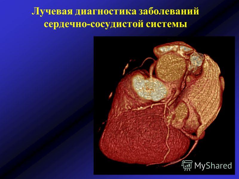 реферат диагностика и лечение острого лактационного мастита