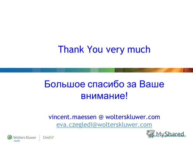 Thank You very much Большое спасибо за Ваше внимание! vincent.maessen @ wolterskluwer.com eva.czegledi@wolterskluwer.com eva.czegledi@wolterskluwer.com