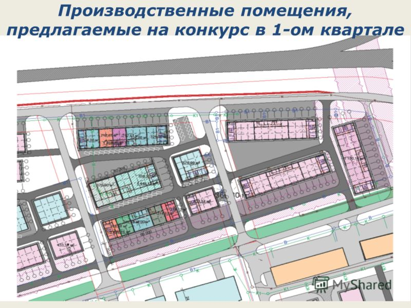 Производственные помещения, предлагаемые на конкурс в 1-ом квартале
