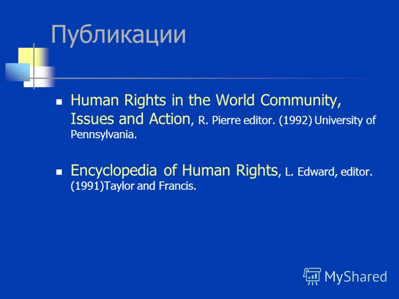 Публикации Human Rights in the World Community, Issues and Action, R. Pierre editor. (1992) University of Pennsylvania. Encyclopedia of Human Rights, L. Edward, editor. (1991)Taylor and Francis.
