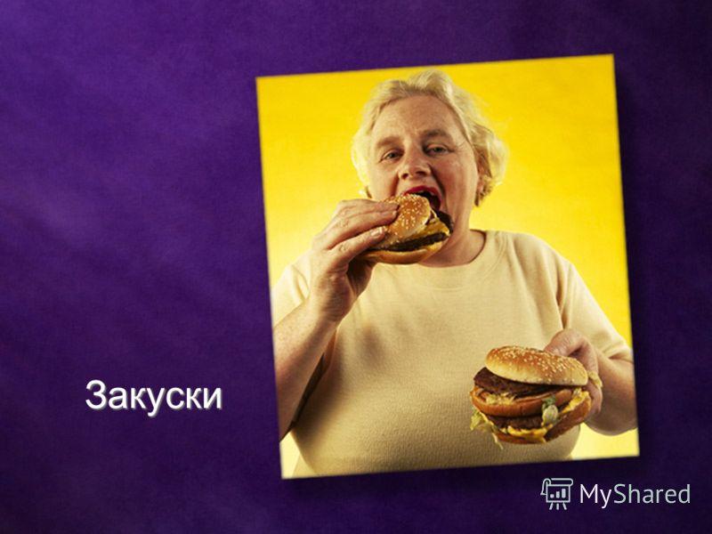 «Употребление мяса увеличивает риск возникновения раковых заболеваний».